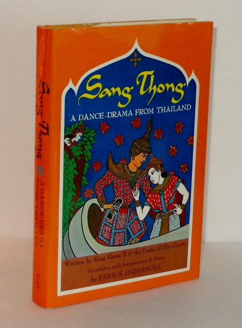 Image for Sang Thong : A Dance Drama from Thailand