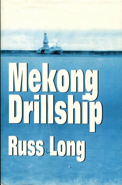 Mekong Drillship