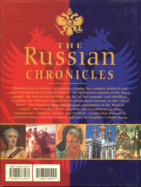 Image for The Russian Chronicles: A Thousand Years That Changed the World