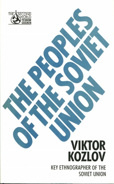 Image for The Peoples of the Soviet Union