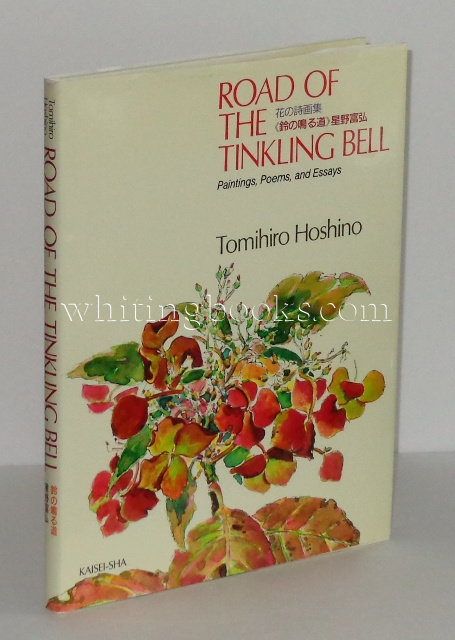 Image for Road of the Tinkling Bell: Paintings, Poems and Essays