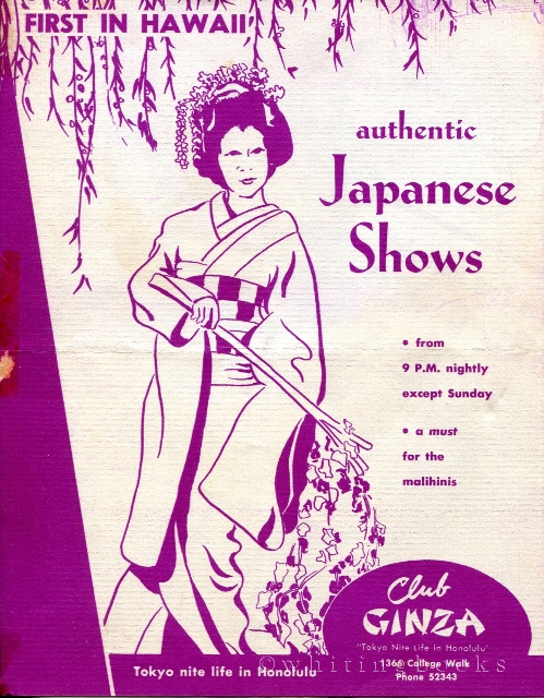 Image for Club Ginza Brochure Circa 1957: Authentic Japanese Shows, Tokyo Nite Life in Honolulu