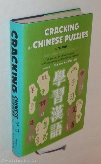 Image for Cracking the Chinese Puzzles, Volume 1: Primer and Singletons,  Character No. 0001-1898 (English and Mandarin Chinese Edition)