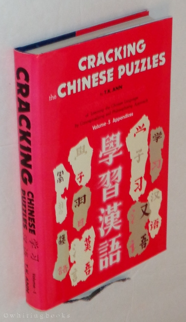 Image for Cracking the Chinese Puzzles, Volume 5: Appendices (English and Mandarin Chinese Edition)