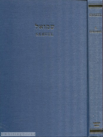 Image for Samuel: Hebrew Text and English Translation