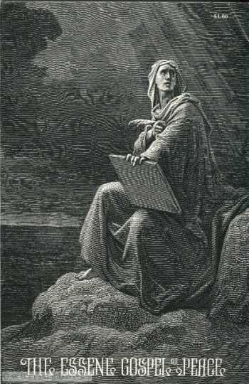 Image for The Essene Gospel of Peace, Book One