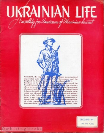 Image for Ukrainian Life: A Monthly for Americans of Ukrainian Descent - Volume II, Number 12, December 1941