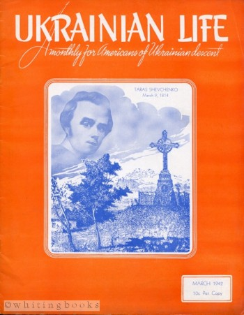 Image for Ukrainian Life: A Monthly for Americans of Ukrainian Descent - Volume III, Number 3, March 1942