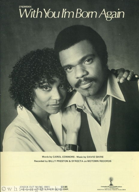 Image for With You I'm Born Again - Recorded by Billy Preston and Syreeta on Motown Records