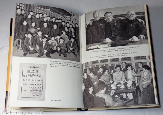Image for From Emperor to Citizen: The Autobiography of Aisin-Gioro Pu Yi