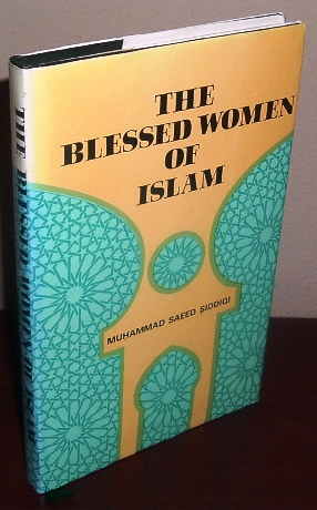 Image for The Blessed Women of Islam