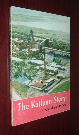 Image for The Kailuan Story: Old Mines to New