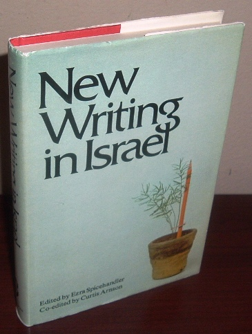 Image for New Writing in Israel